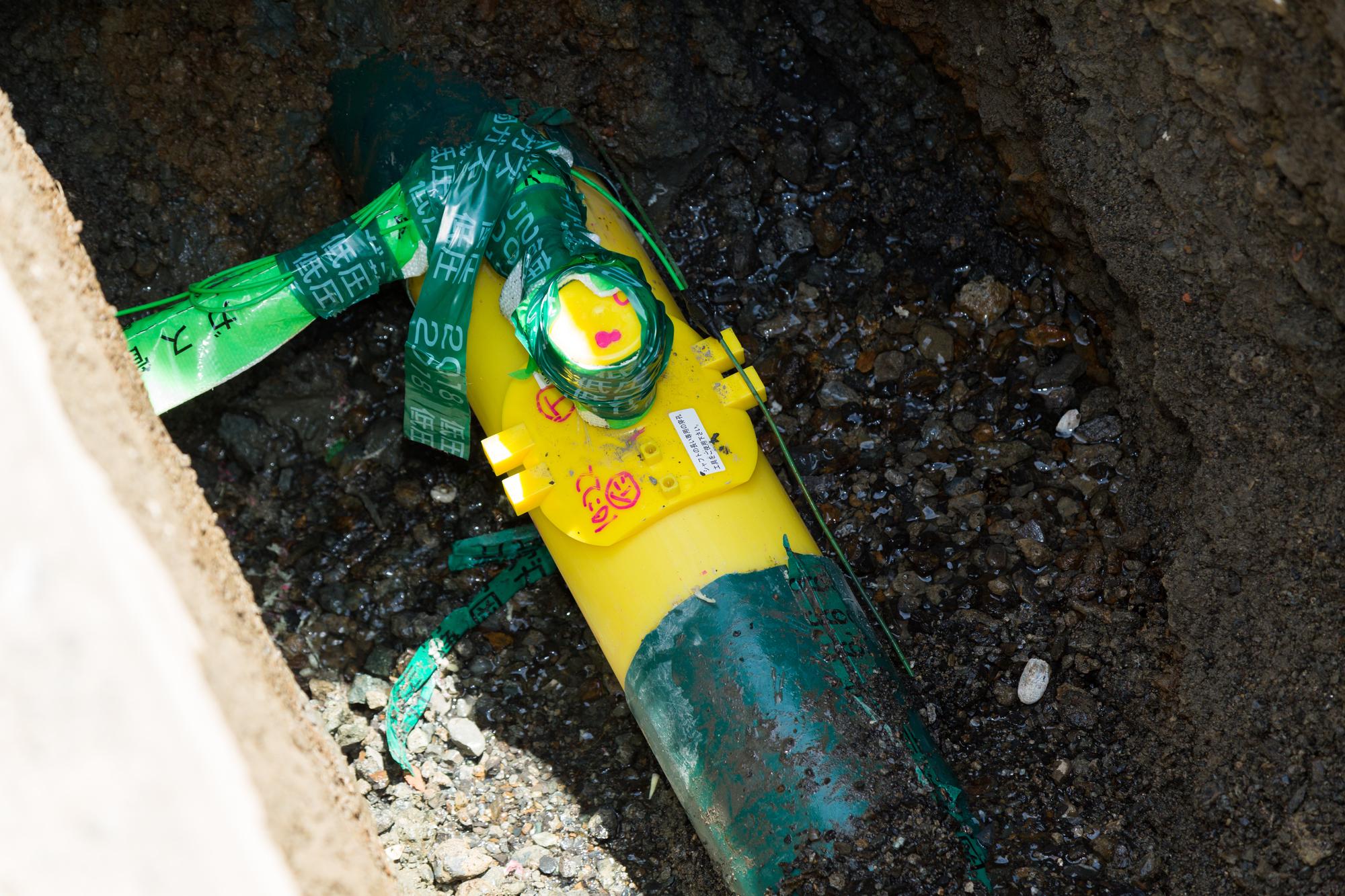下水管配管工事